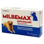 Лекарственный препарат Мильбемакс для собак