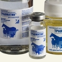 травматин для собак  цена